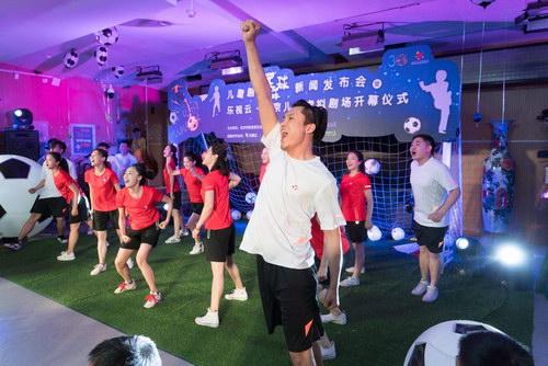 北京儿意演员与国安球星