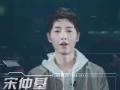 《搜狐视频综艺饭片花》跑男炒作宋仲基反打脸 中韩特辑综艺感遭碾压