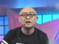 《搜狐视频综艺饭片花》孟非耿直炮轰整容男 相爱吧余文乐索吻周冬雨