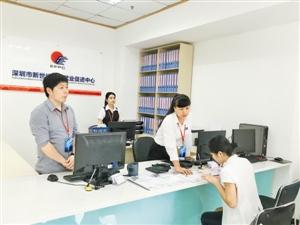 莲花就业创业超市,为居民提供精准的自选服务。