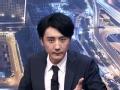 《恶毒梁欢秀片花》20160519 99%失败:中国创业究竟酷不酷