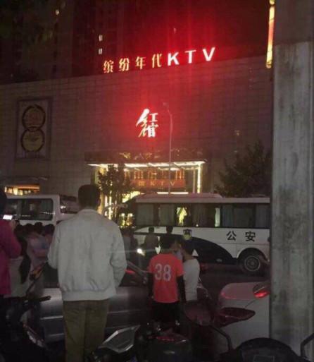 网传郑州警方突查涉黄场合红馆KTV现场图。
