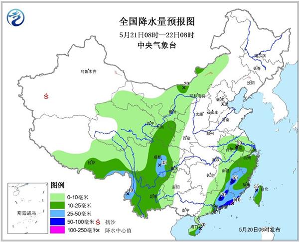 中央气象台:南方降雨进入最强时段,21日雨势将逐渐减弱