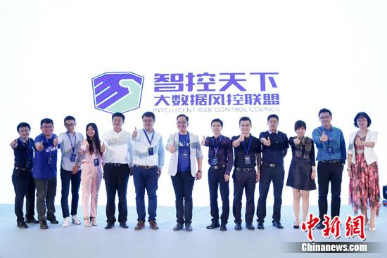 科技董事长兼CEO蒋韬首先同与会嘉宾回顾了同盾科技 ...