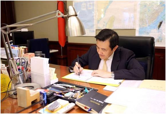 马英九的办公桌
