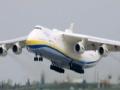 探秘世界最大运输机安-225