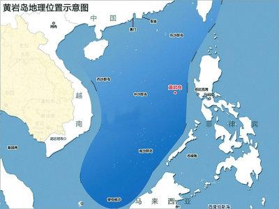[转载]中方清除搁浅黄岩岛渔船残骸 填海造岛工作可能