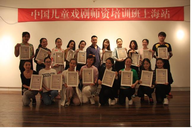 教学结合融入儿童,戏剧等舞蹈形式舞蹈,在中国多种传统艺术高中上呈现分数深圳v教学音乐图片