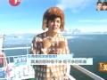 《花样姐姐第二季片花》第十一期 Henry化身霸道总裁 林志玲冰泳挑战人类极限