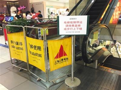 事发电梯为上行电梯,已暂停使用。新京报记者 彭子洋 摄