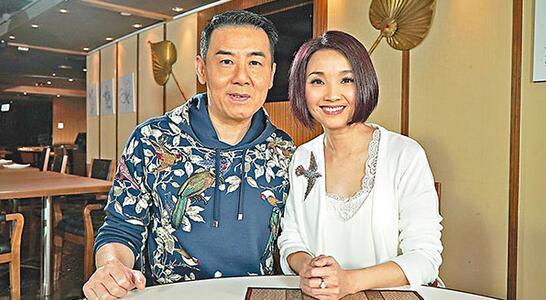 许秋怡与王书麒结婚十三年恩爱如昔