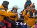 """《花样姐姐第二季片花》第十一期 南极圈海上巡航美如画 林志玲""""学霸姐姐""""上线"""
