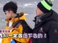 《花样姐姐第二季片花》20160528 预告 花样团面临再次离别 挑夫兄弟被遗弃南极
