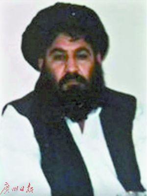人民网5月23日讯 据美联社消息,阿富汗国家安全局当地时间22日发布一份声明称,塔利班最高头目阿赫塔尔·穆罕默德·曼苏尔已死于美军在巴基斯坦境内发动的空袭。