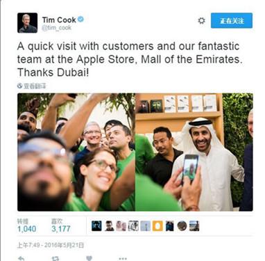 在店里库克会见了苹果的客户和员工,并围绕苹果的旗舰产品iPhone,iPad和iMac电脑的最新趋势简要讨论。
