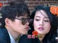 """《我们相爱吧第二季片花》第十期 彩蛋:大勋拍照""""唇唇欲动"""""""