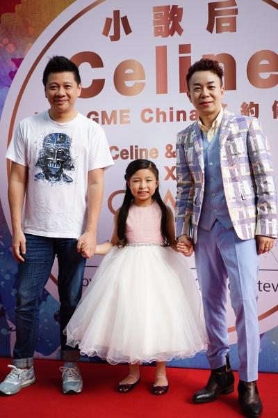 谭芷昀加盟GME中国