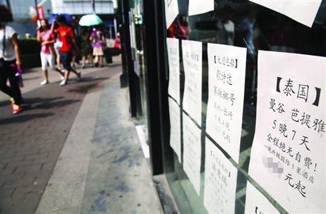 赴泰国旅游,一定要注意随身携带现金金额。 /晨报记者 殷立勤