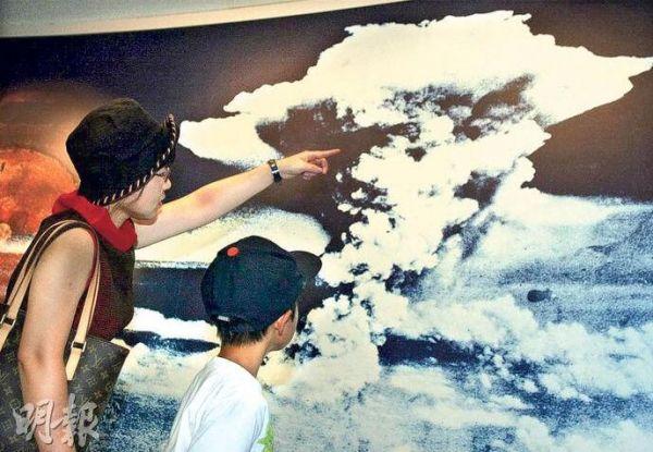 广岛核爆经典照并非蘑菇云 真相让人傻眼(组图)