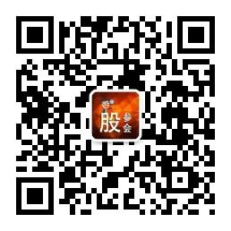 知情人士:中国城市建设点心债已发生违约