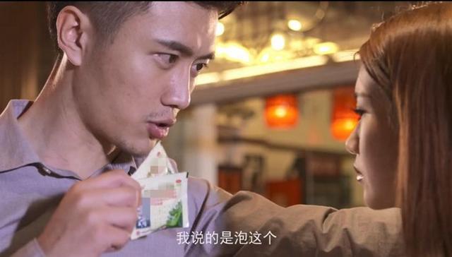 口炎清系列广告视频截图。