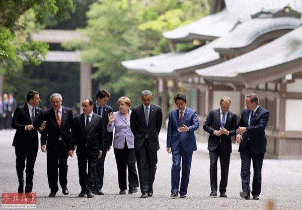 G7首脑宣言就南海表态 中方专家:狗拿耗子