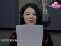 《一路上有你第二季片花》抢先看 李湘电台告白王岳伦 温馨提醒开车慢行