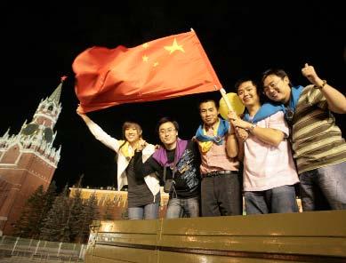 5人以上旅行团能够免签赴俄旅行14天。