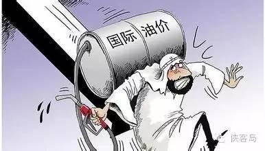 """沙特率先提出放弃""""保价格""""方针,转而实行""""保份额""""策略。根据市场需求,一方面开足马力生产,另一方面与美国页岩油,甚至欧佩克组织内部成员国争夺市场份额。"""