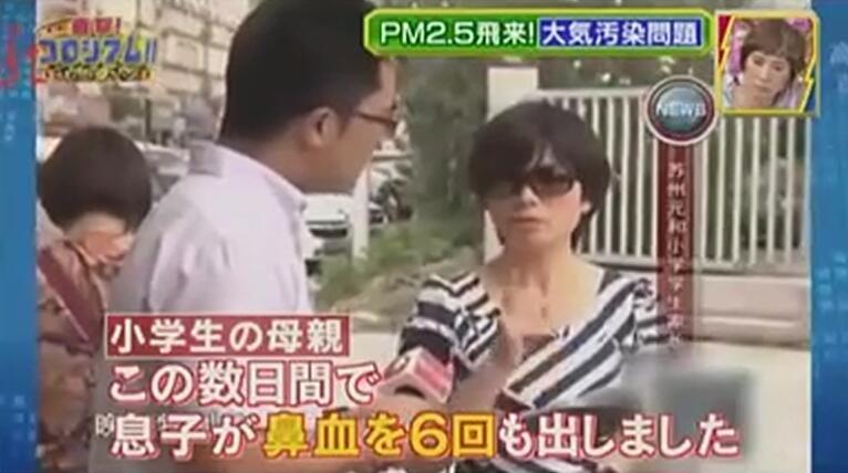 在礼仪问题上,节目大做文章,首先举例介绍了在日本生活的中国人对日本当地人造成的困扰,包括不经允许擅自用别人的自行车、中国家庭在楼道烧烤、中国人在超市结账前吃东西。这些例子均用情景再现的方式拍摄呈现。