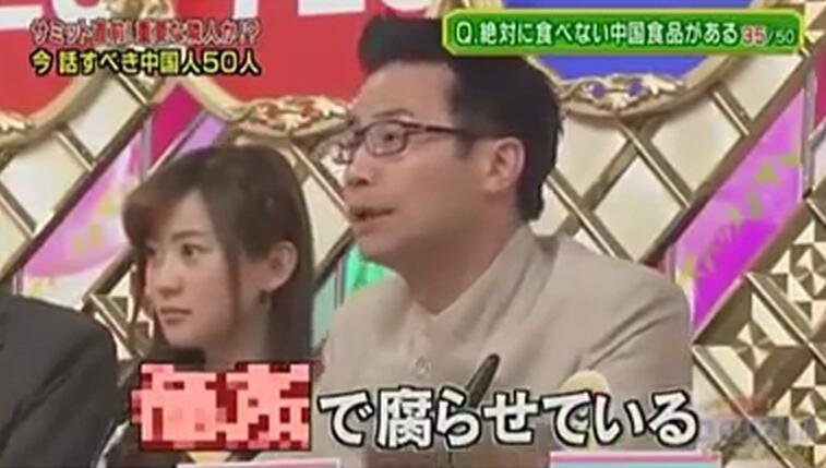 """另外,已经加入日本国籍的""""评论家""""石平,经常在日本媒体发表反华言论,他在本次节目中多次批评中国政府和国民素质低,令节目充满了火药味。"""