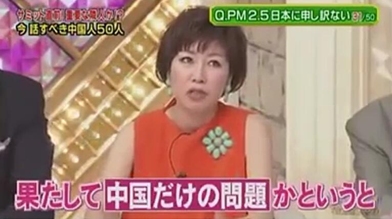 一名中国嘉宾讲到,让中国人理解日本文化需要时间,日本人应当更加敞开胸怀去迎接游客。