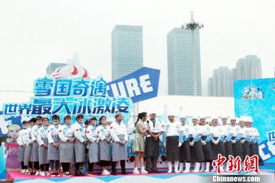 曾获得过上海国际手工冰淇淋大师赛冠军的福建人郭宏武率领百名助理团队进行冰淇淋制作。 主办方供图 摄