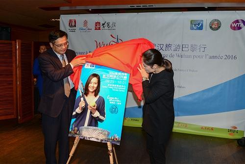 李娜出席武汉网球公开赛发布会