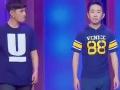 《娜就这么说片花》第十二期 集体刘天王附体 杨迪搞笑演绎跑调版《笨小孩》