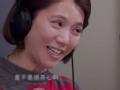 《一路上有你第二季片花》第十二期 25年最浪漫表白 袁咏仪告白:看电视时就相中你