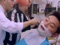 《一路上有你第二季片花》第十二期 希澈为沙溢剃胡子引尖叫 沙溢受惊吓脸变白