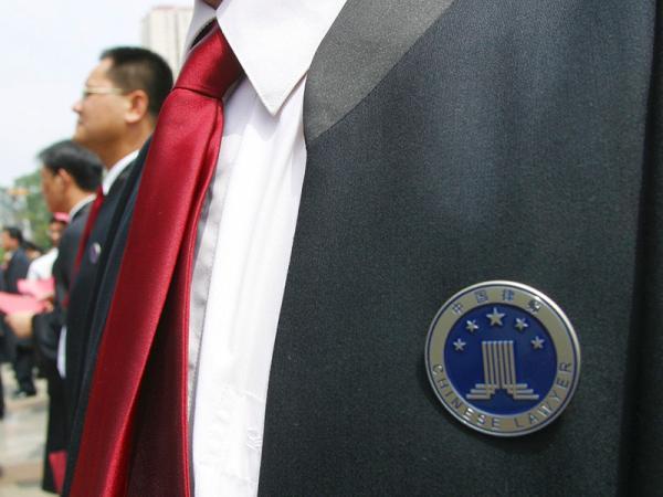 律师袍及徽章