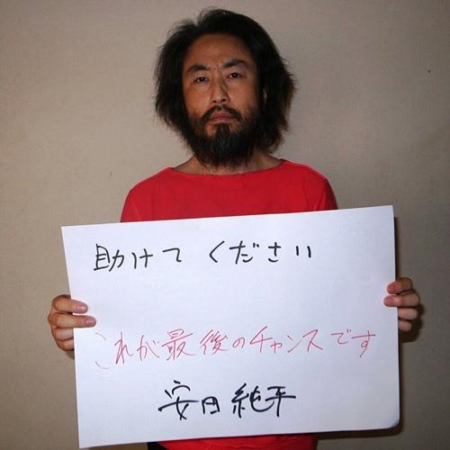"""同时,日本政府将深入分析被认为绑架了安田的""""基地""""组织旗下极端组织""""努斯拉阵线""""的意图,充分发挥去年新设的统一收集恐怖主义相关情报的政府组织""""国际反恐情报收集组""""的作用。"""