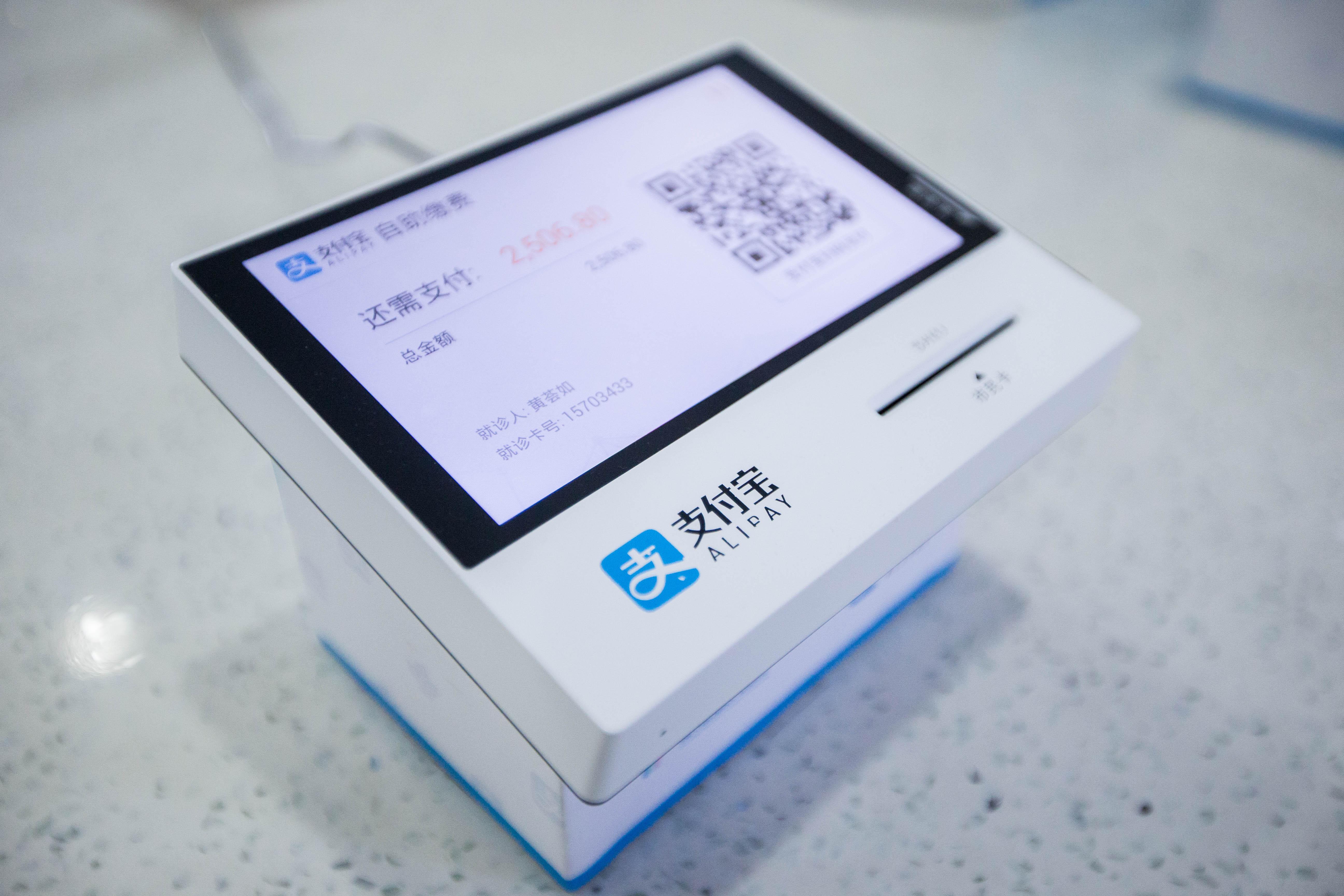 全国首家上线mini医保自助机 看病缴费不排队(组图)