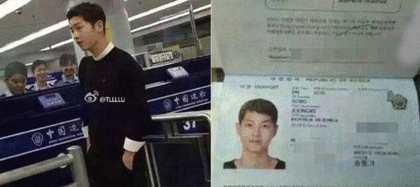 宋仲基护照遭暴光 网友称:要人肉上传人