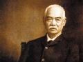 中国留学生之父 容闳(上)