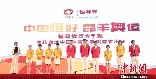 """5月31日,距离里约奥运会开幕已经不足70天。当日,中国奥委会在苏州金鸡湖畔发布了里约奥运会中国体育代表团开闭幕式礼仪套装,这意味着中国代表团将第三次穿着""""番茄炒蛋""""出现在夏季奥运会的开闭幕式现场。 王曦 摄"""
