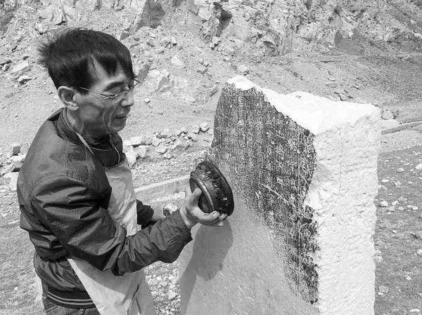 李柱对竖立的一通碑进行拓碑