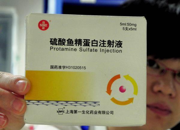 图为上海第毕生化药业有限公司出产的硫酸鱼精卵白打针液。 东方IC 材料