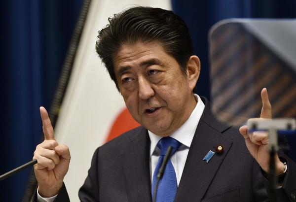 6月1日,日本东京,安倍晋三召开新闻发布会,宣布将上调消费税从2017年4月延期至2019年10月。