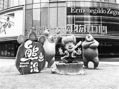 前天,购物核心门口摆着熊出没雕塑迎六一