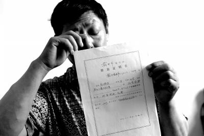 陈瑞武拿着无罪释放的证明书。