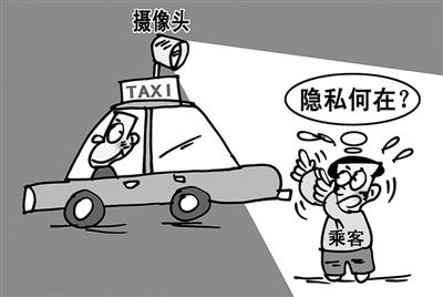 唐春成绘(人民视觉)
