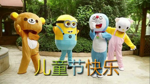 蜜蜂少女队祝大家儿童节快乐